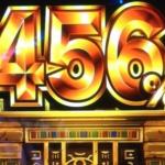 484c57df