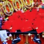 【スーパービンゴNEO】閉店2時間前に4桁乗せ(゚д゚)【中編】