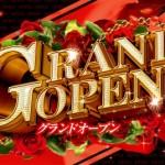 パチンコ店のグランドオープン日が予定変更となる理由 メッセ竹の塚の例