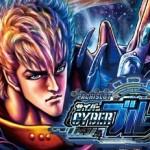 cyberblue_001