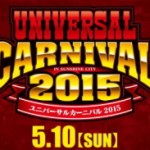 universal150211-press-03