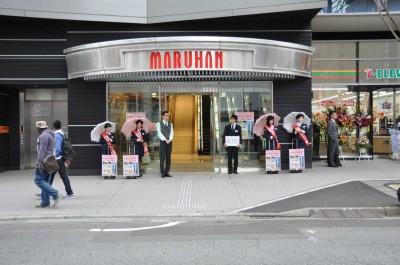 マルハン 新宿 東宝 ビル