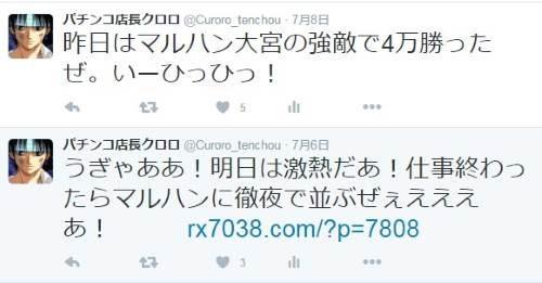 2016y08m02d_134937864