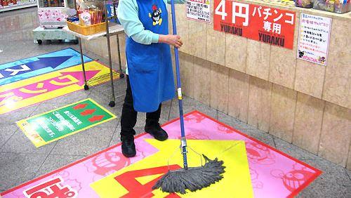 2014-04-07_morioka_blog_1