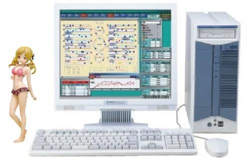 ホールコンピューター