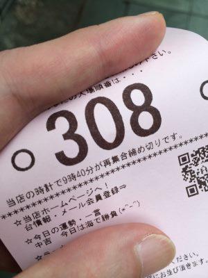 42e6eba80352bc3d65c89ba53e7f1466