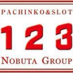 パチンコ&スロット 123 - NOBUTA GROUP - 延田グループ
