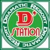 Dステーション