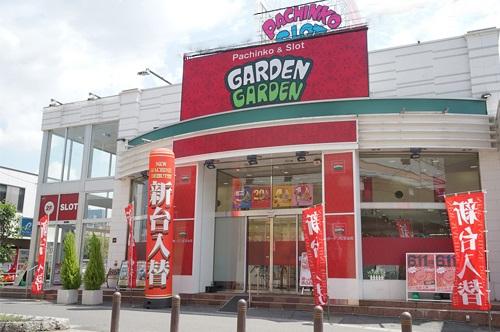 パチンコ&スロット ガーデン