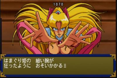 天外魔境 卍MARU はまぐり姫