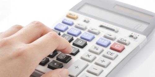 換金率の計算方法