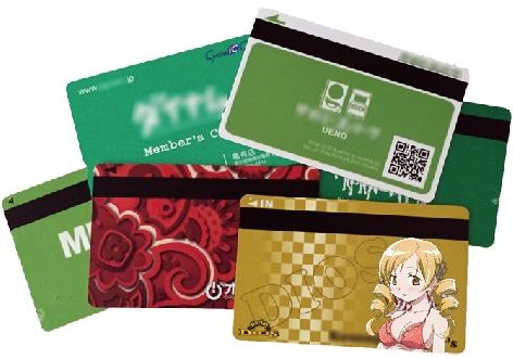 パチンコ店会員カード