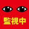 0298_kanshi-212x300