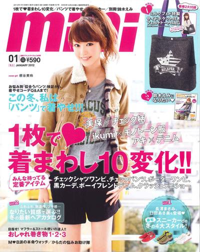 mini 雑誌