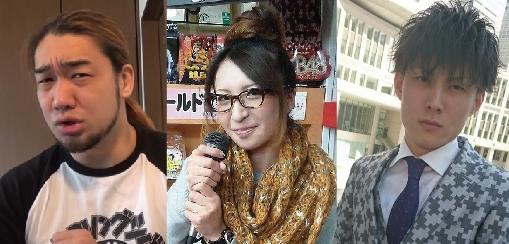 シバター・朝比奈ユキ・夏目五郎