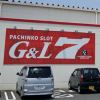 G&L7(岐阜県)