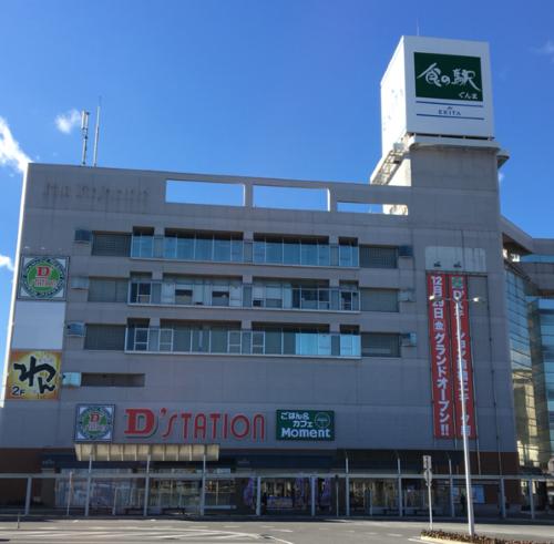 Dステーション前橋エキータ