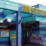 【6を使うホールということはわかったが・・】6月3日 BBステーション田沼店 設定狙い