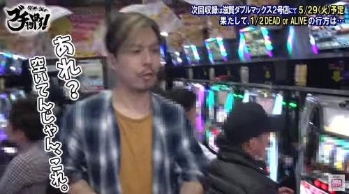 桜井誠のブチ物申す!