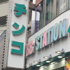 BBステーション日暮里店