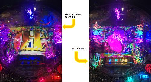 弾球黙示録カイジ4
