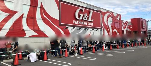 G&L一宮店 並び