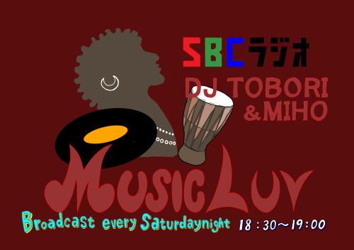DJ TOBORI ラジオ番組