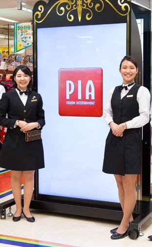 PIA 制服