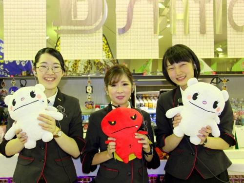 D'station太田矢島店