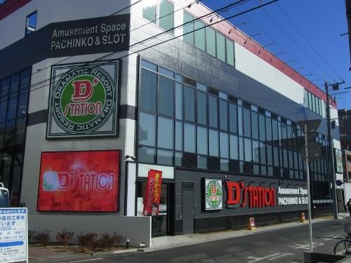 D'station妙典駅前店