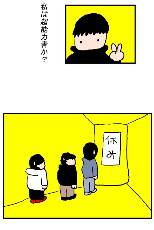 WEBパチスロ漫画 18ページ目