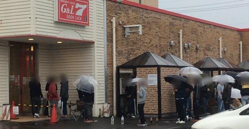 G&L7羽島店 並び