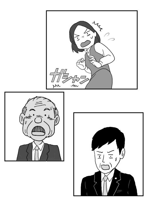 WEBパチスロ漫画 15コマ目