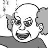WEBパチスロ漫画 サムネイル