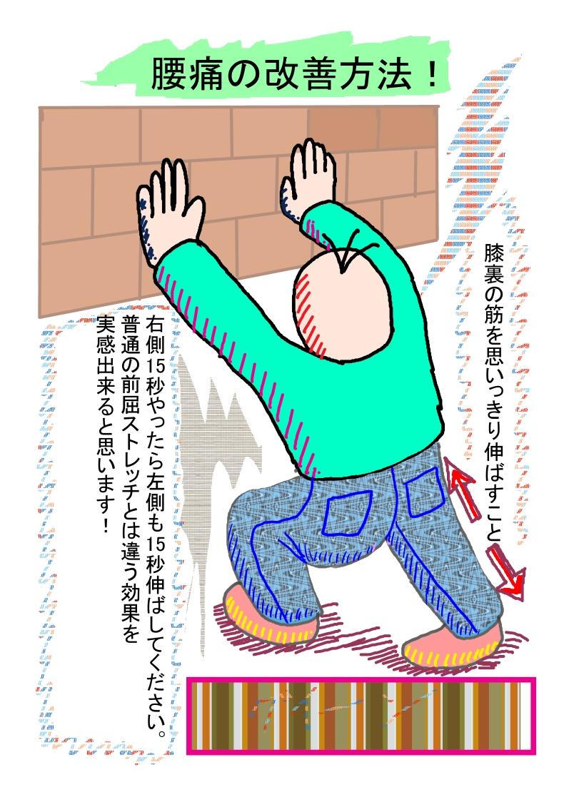 WEBパチスロ漫画 3ページ