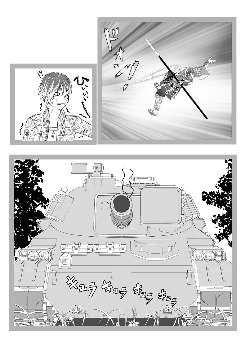 WEBパチスロ漫画 10