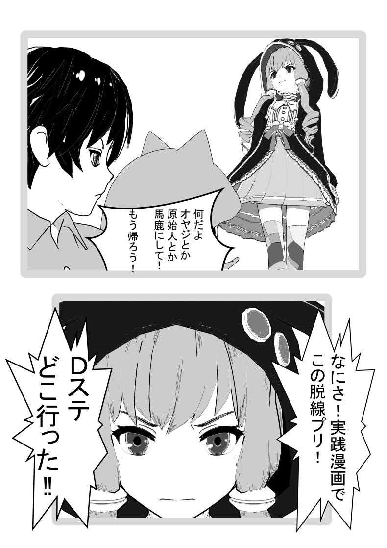 WEBパチスロ漫画 13