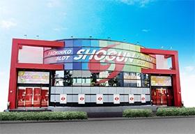 SHOGUN幕張店