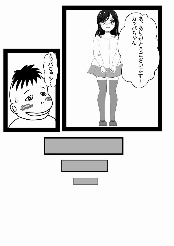 WEBパチスロ漫画 17ページ