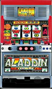 アラジンA「2002年」