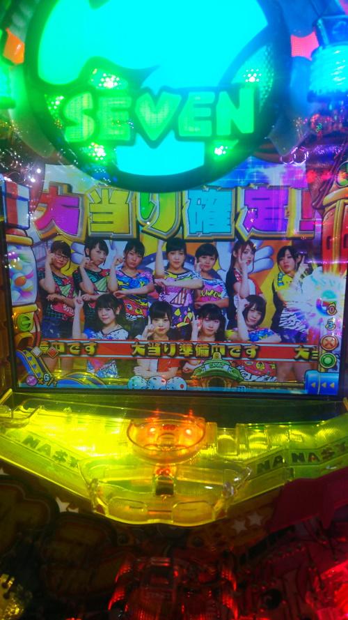ナナシ―DXⅡ