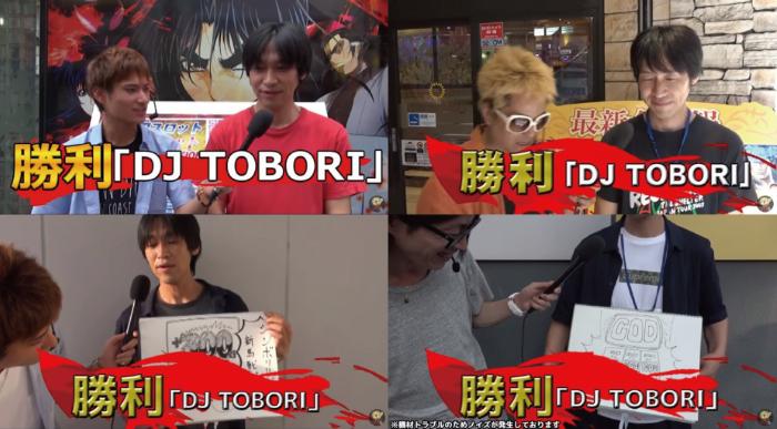 DJ TOBORI