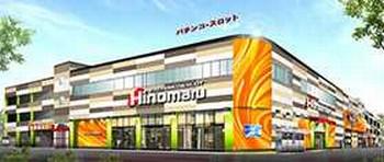 ヒノマル新柏店