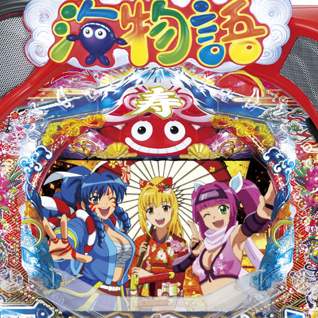 Pスーパー海物語INジャパン2 金富士