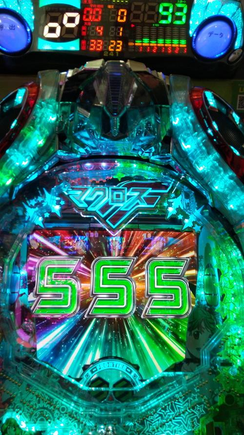 マクロスF3甘