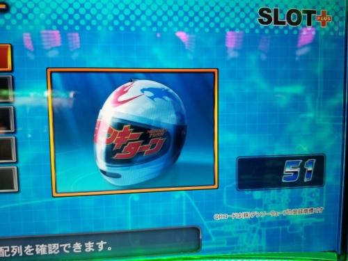 モンキーターン4 ヘルメットロゴあり