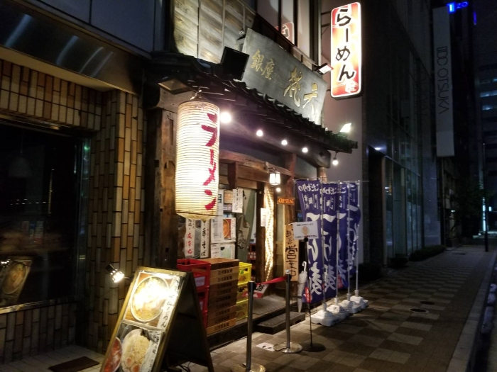 ラーメン屋 東京
