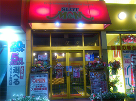 SLOT M&M綱島店