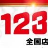 123笹塚