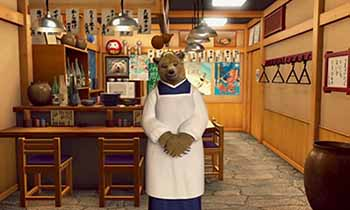 熊酒場 熊女将